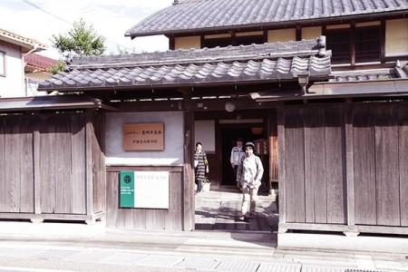 伊藤忠兵衛記念館 (撮影:津田睦美研究員)