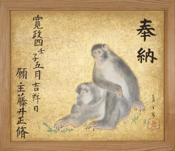 復元模写された「猿図絵馬」 撮影:岡田健