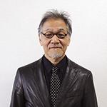 成安造形大学附属近江学研究所 所長 西久松吉雄 (成安造形大学 名誉教授)