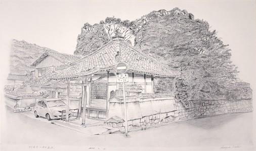 2015クサカベ賞 鯰江 浅樹さん『幻案寺』(鉛筆画)