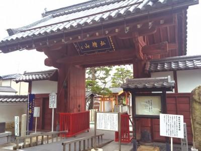 浄土宗 宗安寺 佐和山城正門を移築した赤門