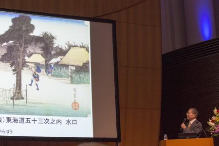 web_170422_近江学特別講座「村の暮らしと道の社会史−私の見た近江学」水本邦彦氏 @びわ湖ホール小ホール-101