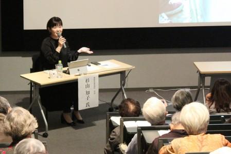 講師 杉山知子さん