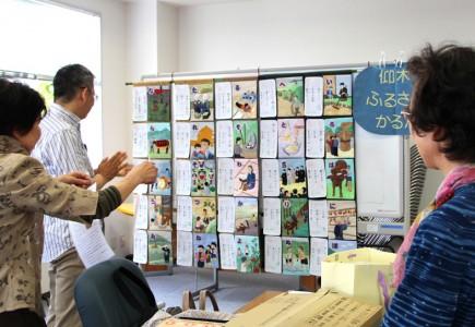 完成した布カルタ。カルタの担当だった永江研究員にお披露目。