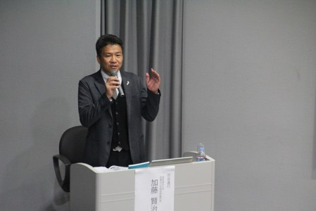 加藤賢治 近江学研究所副所長より 10年のあゆみを解説解説しました
