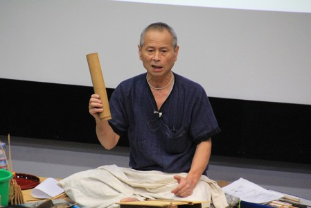 講師 吹田 政雄 氏 (有限会社すいた扇子2代目)