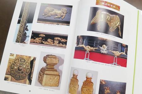 写真撮影には、文化誌[近江学」でもお世話になっている寿福滋氏も関わっています。
