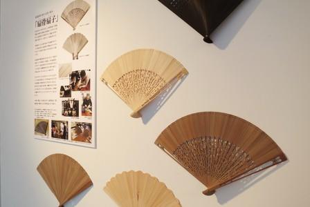 滋賀県扇子工業協同組合と成安造形大学が取組んだ「扇骨扇子」パネルと試作扇子