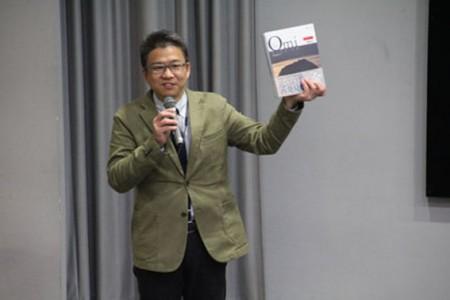 加藤研究員より文化誌「近江学」7号が発刊されたことをお知らせしました