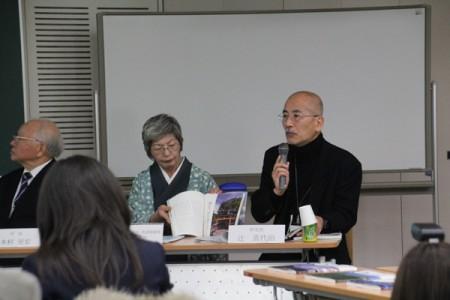 辻編集長から文化誌『近江学』第5号の紹介