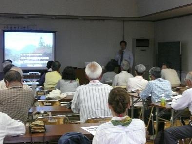 坂本公民館