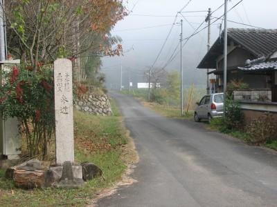 新宮寺への道