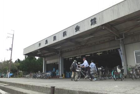 沖島 漁業会館
