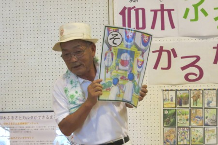 仰木学区老人クラブ連合会長の堀井さん