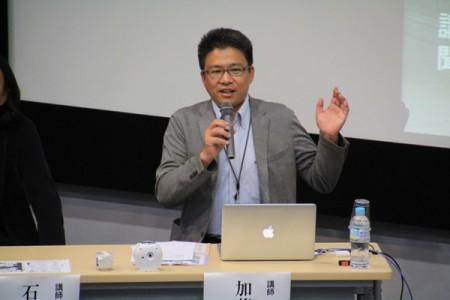 木之本について解説する加藤研究員