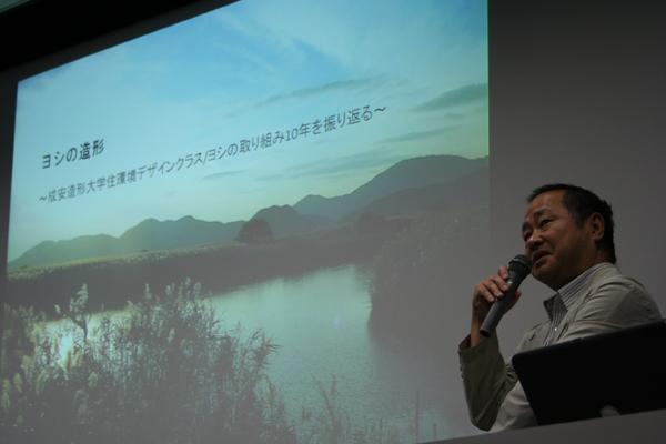 第2回 本学教授 磯野英生「ヨシの造形」5月10日 本部棟3階ホール