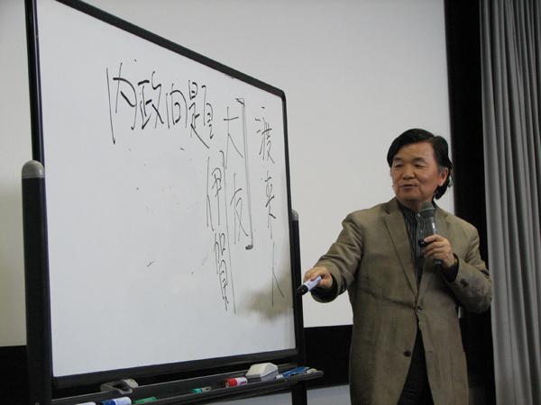 第4回 大津市歴史博物館館長 松浦俊和「大津京と紫香楽宮」6月2日本部棟三階ホール