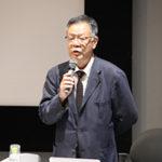 近江学フォーラム会員限定講座第3回「甲賀の神仏―櫟野寺を中心として―」報告