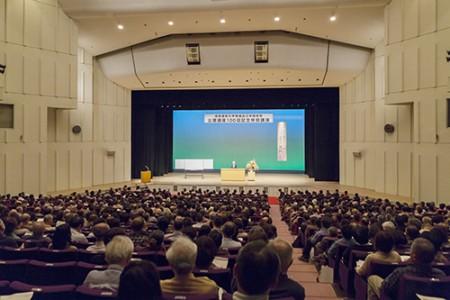 満席の大津市民会館大ホール