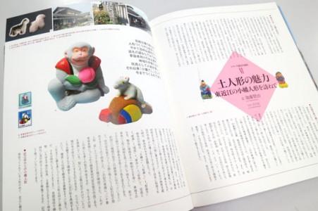 東近江の土人形〝小幡人形″を訪ねて 著:加藤賢治