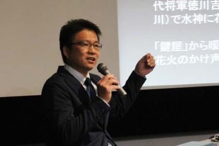 対談の加藤賢治(近江学研究所研究員)