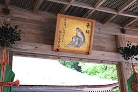 西本宮拝殿正面に掲示された復元絵馬