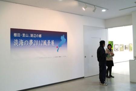 I棟1階アートサイトにて開催 タイトルパネルが目印です