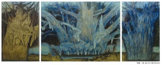 展示作品「樹霊一祖」